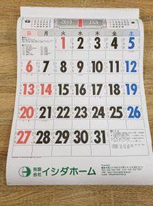 20181217 165407 224x300 - 年末のカレンダー配り