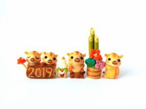 6a8ab57a6e86217004c60b04c9092906 s 300x225 - 新年のご挨拶