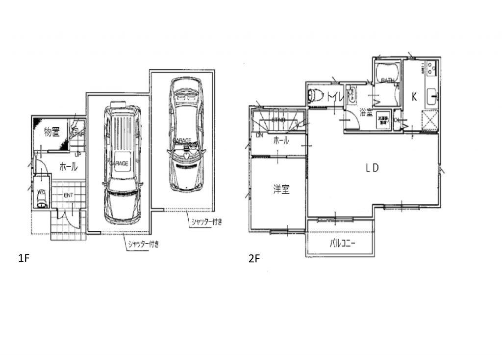 8ccc249f523fc2d47f7cb7a569e072f1 1024x725 - 事務所兼用住宅