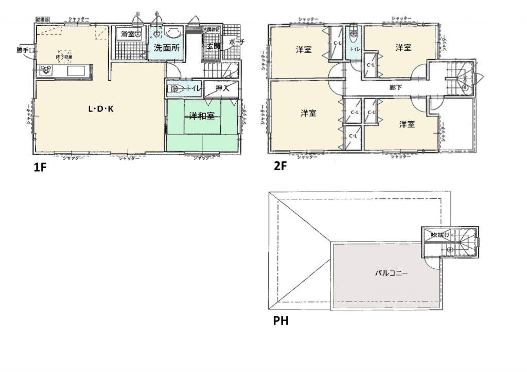 af2e159e3006da493aef5396193cb69d 1024x724 - 景色と繋がる高台の家