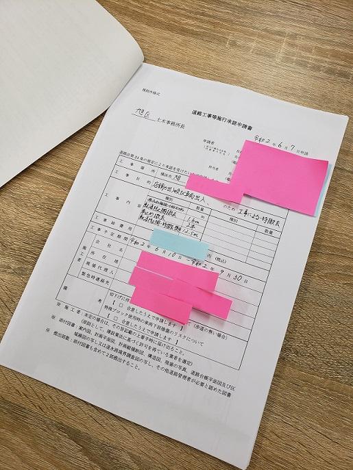 1600fa5d152031f5430eb49d51bfadca - 施行前の申請について。