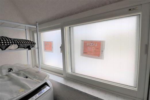 7ae528d8414eb198064d062fd021960b 522x348 - 市町村の補助金制度を利用した内窓リフォーム工事