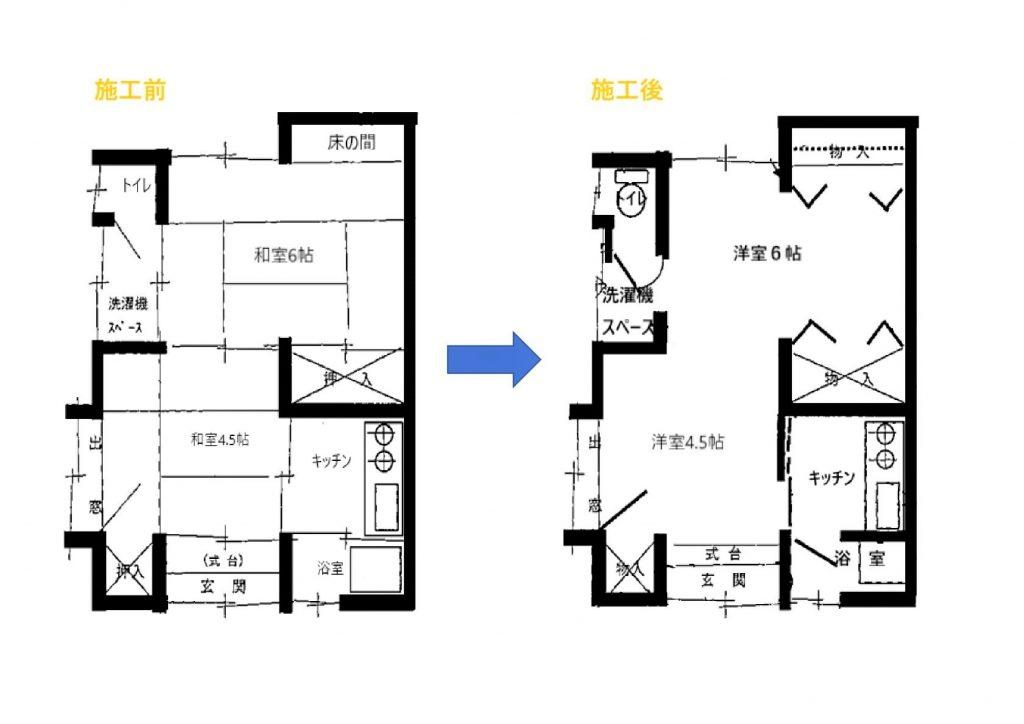 2b7ddf72ac564090646115d114cb16e7 1 1024x724 - 快適空間へ賃貸用平屋リフォーム工事