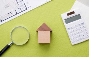 14a625aa34c87aebb6ac9a7093432af6 300x193 - 【お知らせ】ウッドショックで新築木造住宅が値上げ!?